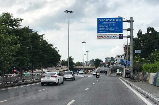 Công an thành phố Hà Nội tiếp tục duy trì 55 chốt kiểm soát dịch  - Ảnh 1.